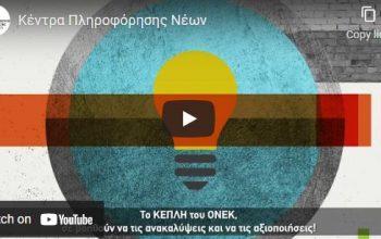 10022021video