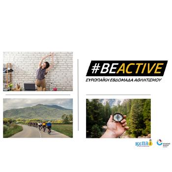 beActiveCover
