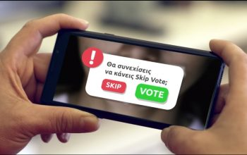 skip-vote