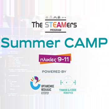 summerCamp-cover